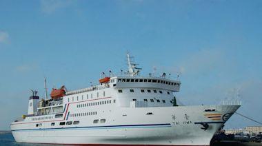 疏運澎湖民生貨物 台華輪6月2航次只載貨不載客