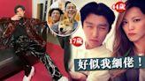 林曉峰17歲大仔高大靚仔 康子妮爆囝囝諗過入娛樂圈 | 蘋果日報