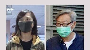警方國安處撤銷兩人保釋 消息指兩人為陳沛敏及馮偉光 - RTHK