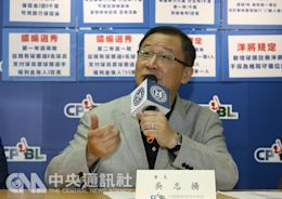 奧運6搶1資格賽 吳志揚:盼遵照三方協議