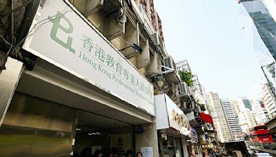 教協5500萬沽旺角總處會址 兩周連售兩物業 套現2.3億
