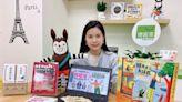 寒假、過年閱讀趣!「博客來線上國際書展」 30萬本圖書、雜誌1折起