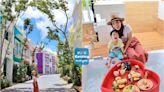 【屏東景點】彩虹糖夢幻島!超美14間馬卡龍彩色屋,inn巷唯美漂浮早餐,親子玩水同樂~