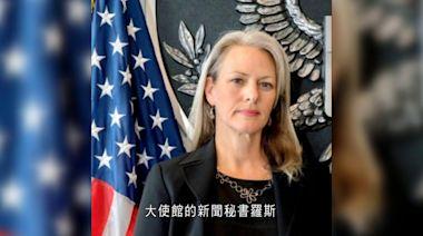俄羅斯據報驅逐美國大使館新聞秘書