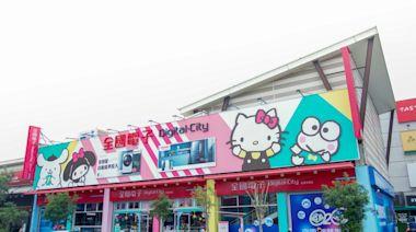 Hello Kitty 大同電鍋買大送小!「全國電子 ╳ 三麗鷗」聯名店 5/7 於台南盛大開幕 消費加 1 元送聯名口罩