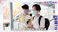 【娛樂問呢啲】第八話:最近《大叔的愛》掀起追劇熱潮,唔知而加啲後生仔女仲有無睇港劇呢?