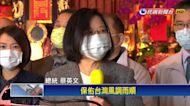 韓國瑜發文指馬遭政治追殺 馬英九:對自己清白有信心