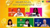 5G拚涵蓋卻不重質? 台灣大總座親曝策略目標 | 蘋果新聞網 | 蘋果日報