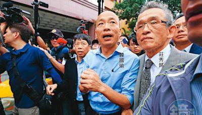 【貴婦耍弄名律師1】韓國瑜御用律師吃癟 十年官司勝訴前被貴婦陰了