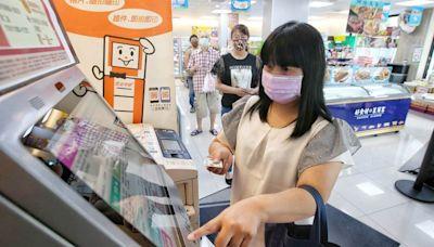 紙本五倍券開放預約 持健保卡可至官網、超商預定