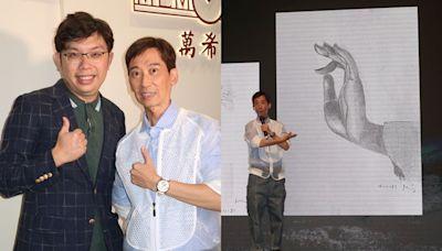 張達明首次設計腕表 將酬勞捐予兒童癌病基金