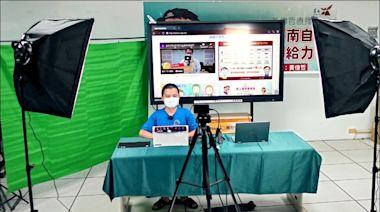 提升遠距教學品質 台南打造直播中心