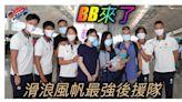 【東京奧運】10月新娘陳晞文有最強後援隊 鄭俊樑要延續亞洲第一