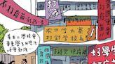 尊子漫畫【新型冠狀病毒疫苗】12至15歲周一起可打復必泰 教局稱學校七成接種有望全日面授