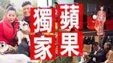 娛樂C1丨《蘋果》獨家娛樂新聞 發哥發嫂連載訪問掀熱話 | 蘋果日報