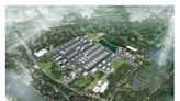 泰國Singha Estate收購佔地286公頃的「世界食品谷」工業園區