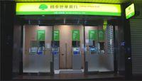 國泰世華ATM.網銀大當機 晚間9點恢復正常