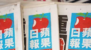 信報即時新聞 -- 消息:陳沛敏馮偉光保釋被撤 正在扣查