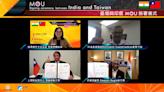 工研院與印度投資局簽MOU 合建新創交流平台-MoneyDJ理財網