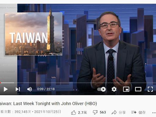 美國脫口秀介紹台灣 懶人包6圖8重點「神人」解析