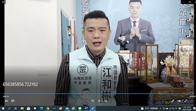 台中已造冊長者搶預約疫苗 里長:通知單應提早發!