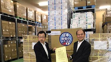 屏東贈Taiwan Box抗疫防護箱 日本札幌致謝