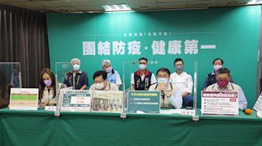台南持續零確診 黃偉哲說明最新疫苗施打進度及7/27降級防疫規範指引   蕃新聞