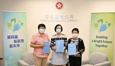 【專業發展】當局將加強護士、牙科醫生在基層服務 擬立法要求醫護持續進修 - 香港經濟日報 - TOPick - 新聞 - 社會