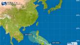 牛年首個熱帶風暴「杜鵑」 料下周逼近本港 - 新聞 - am730