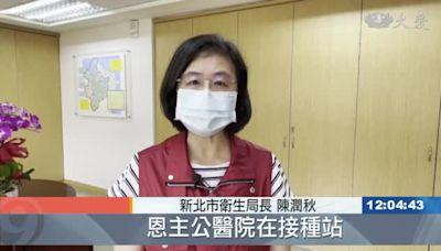 BNT未稀釋 25人接種原液
