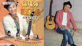 開騷保育香港廣東歌 區瑞強樂見新一輩歌手努力 | 娛圈事