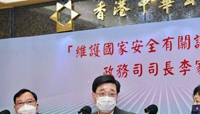出席商會國安專題演講 李家超:香港迎來良好局面