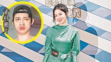 麥明詩唔睇林作拳賽 | 蘋果日報