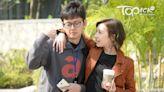 【堅離地愛堅離地劇透】第20集大結局劇情預告 信希在張萊子菲間終作選擇 - 香港經濟日報 - TOPick - 娛樂