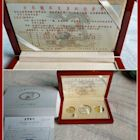 中華民國101年-壬辰龍年生肖紀念套幣-龍年套幣-紀念幣-台灣銀行發行-附收據
