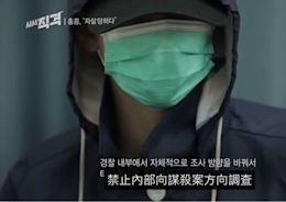 陳彥霖浮屍案 港警現身爆:高層禁朝謀殺案調查 - 國際 - 自由時報電子報