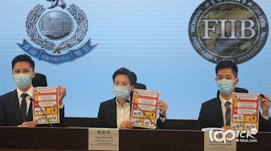 【洗黑錢】警方拘24名外傭涉借出銀行戶口洗黑錢 涉款2,700多萬元 - 香港經濟日報 - TOPick - 新聞 - 社會