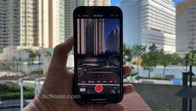 iPhone iOS 15.1 更新:新增 ProRes 影片及 FaceTime 同播同享 - DCFever.com