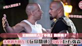 與馮迪索(Vin Diesel)正式『翻臉』?巨石強森(Dwayne Johnson)表示未來將不再出演《玩命關頭》!