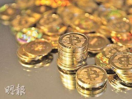 AXA瑞士接受Bitcoin付保費 創當地保險業先例 (22:30) - 20210416 - 即時財經新聞