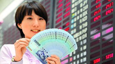 Fed緊縮免驚!台灣等亞太8國超前部署擁近72兆外匯存底飆歷史新高 | 蘋果新聞網 | 蘋果日報
