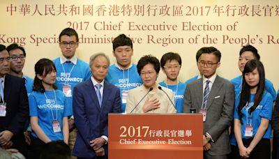 特首選舉明年3月27日舉行 當局稱倘在任競選另租地方較清晰