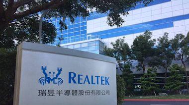 28奈米產能最缺 聯電與台灣3大IC設計談增產合作 - 自由財經