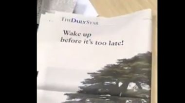 Lebanon's Daily Star Abandons Print Edition in Protest Against 'Deteriorating Situation' in Country