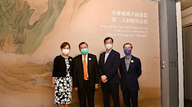 香港藝術館獲至樂樓再度捐贈中國書畫珍藏(附圖)