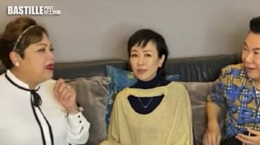 消瘦現身肥媽節目 袁潔瑩自爆曾受情緒病折磨 | 娛圈事