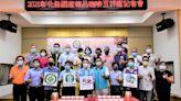 彰化國產精品咖啡豆評鑑 9/16、9/17舉行線上評鑑 | 蕃新聞
