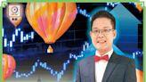 張曦嵐:大型科技股公布業績 美股期貨點部署?