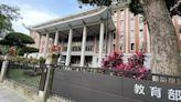 全國118校「學習歷程檔案」遺失!上萬名高中職生受波及 教育部證實了