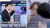 劉寶傑爆罵「侯佩岑母女」! 6500萬「撕元配傷口灑鹽」:妳臉不要別人還要